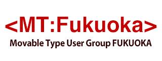 logo-mt-fukuoka.jpg