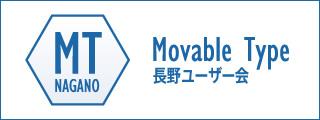 logo-mt-nagano.jpg